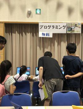 道の駅湖畔の里 福富『夏休みの宿題を終わらせよう!』